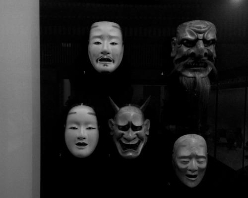 tumblr hannya mask
