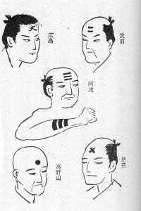 tattoo-face-200x300