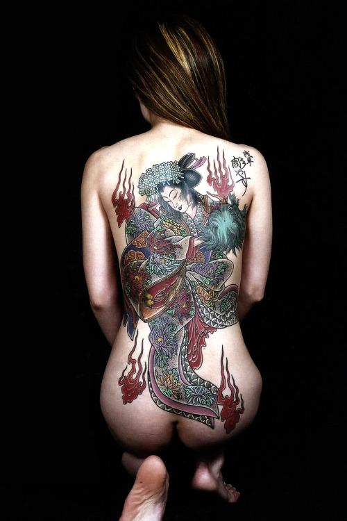 geisha Asakusa Horiyasu